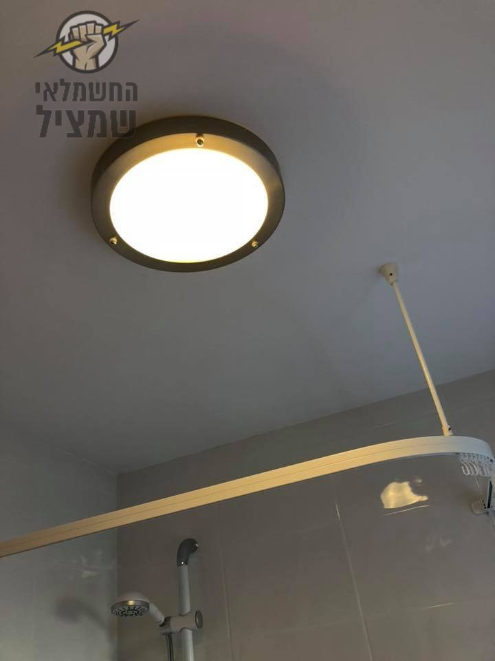 התקנת גוף תאורה במקלחת בדירה