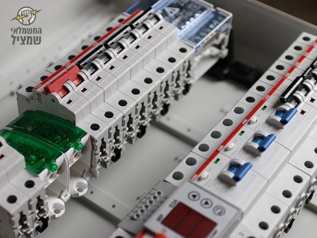 הגדלת חיבור חשמל כולל החלפת לוח בהתאם לדרישות