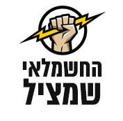 לוגו החשמלאי שמציל