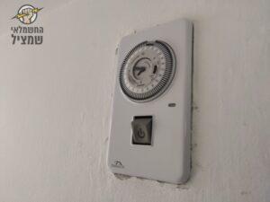 שעון שבת לדוד שמש וחשמל כולל מפסק