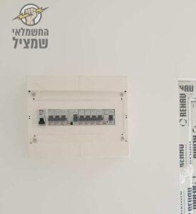 החלפת לוח חשמל ביחידת דיור בבית בשדרות
