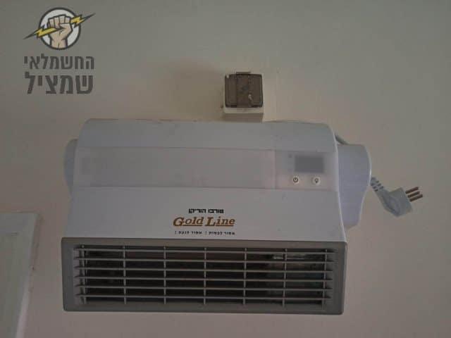 חשמלאי בשדרות בהתקנת מפזר חום באמבטיה בדירה בעיר